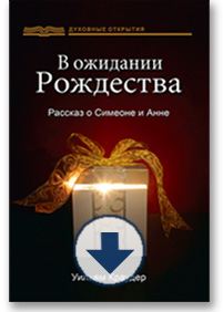 fgsl_landing-p44-2-rus