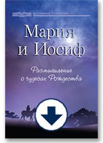 fgsl_landing-p44_1-rus