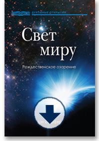 fgsl_landing-p44_4-rus